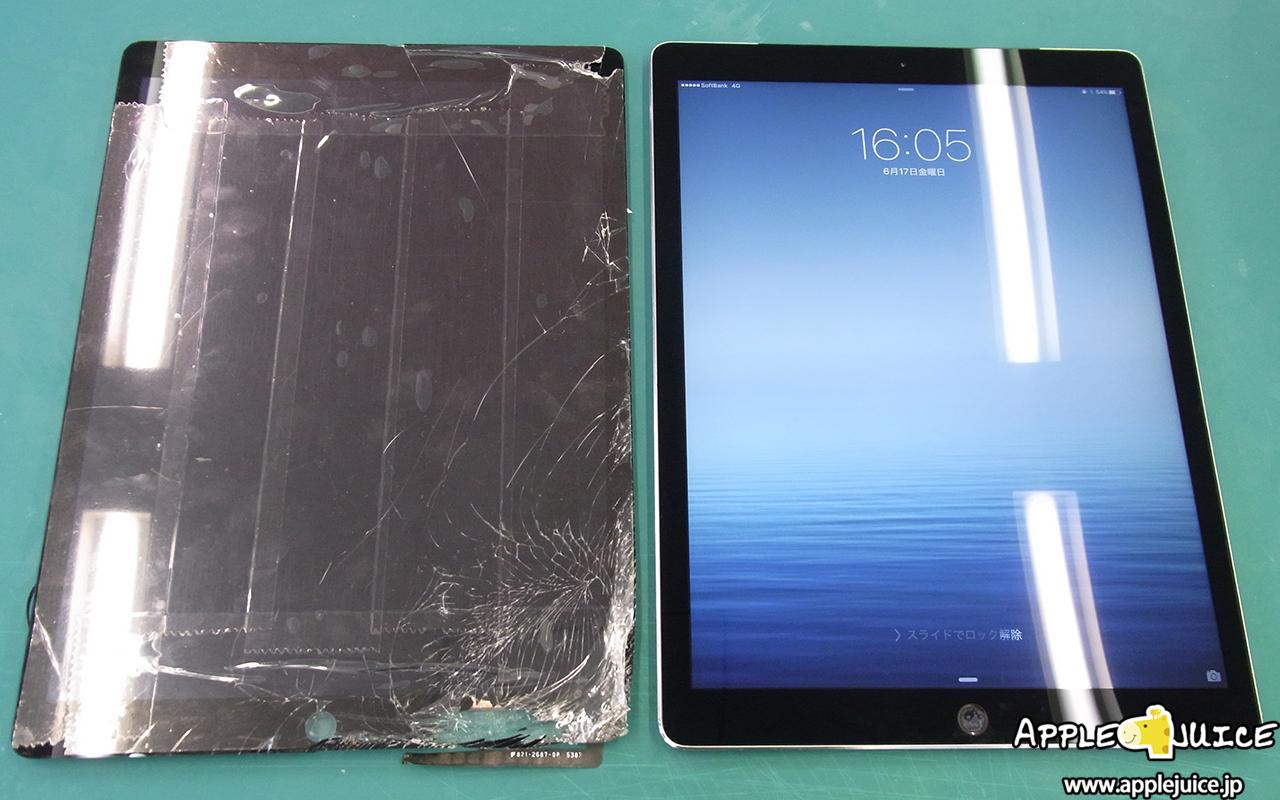 iPad Pro ガラスパネル修理