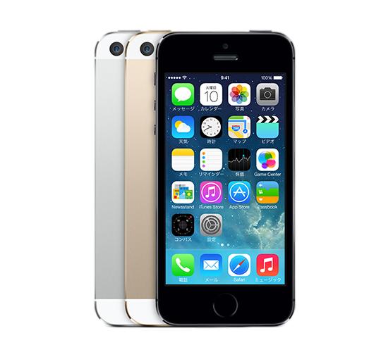 subimg_iphone5s