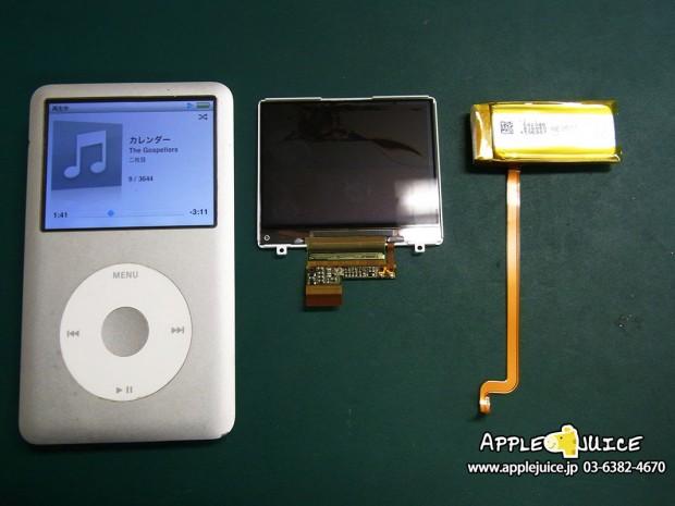 iPodClassic 液晶割れ バッテリー交換