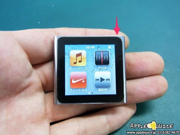 iPod nano 6世代 スリープボタン陥没 葛飾区からのご依頼