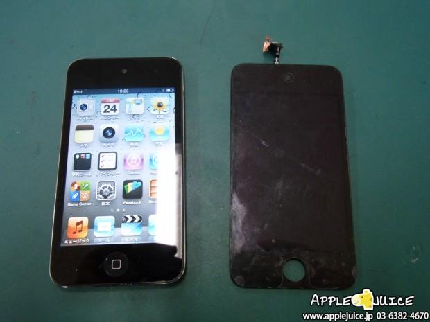 iPod touch 4世代 液晶不良 液晶パネル交換修理 中野区