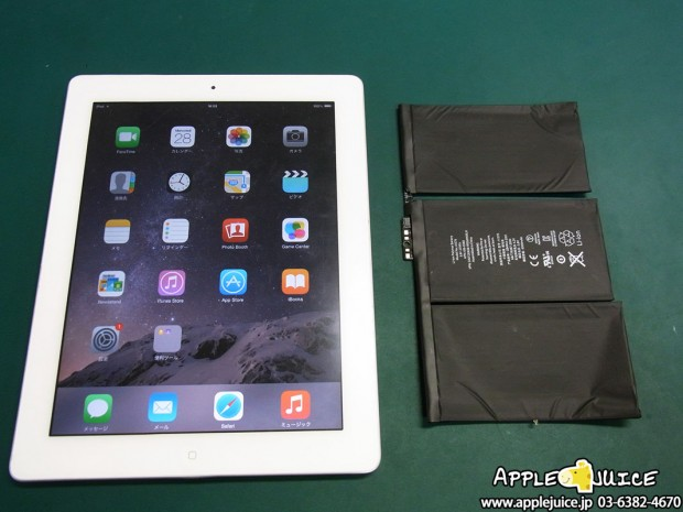 iPad 第2世代 バッテリー充電不良修理