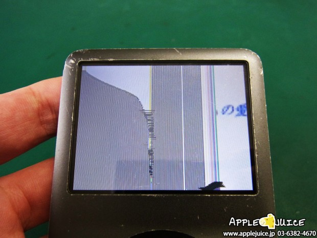 iPod Classic 液晶破損 液晶パネル交換修理