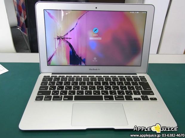 Macbook Air 11inch 液晶割れ 液晶パネル交換修理