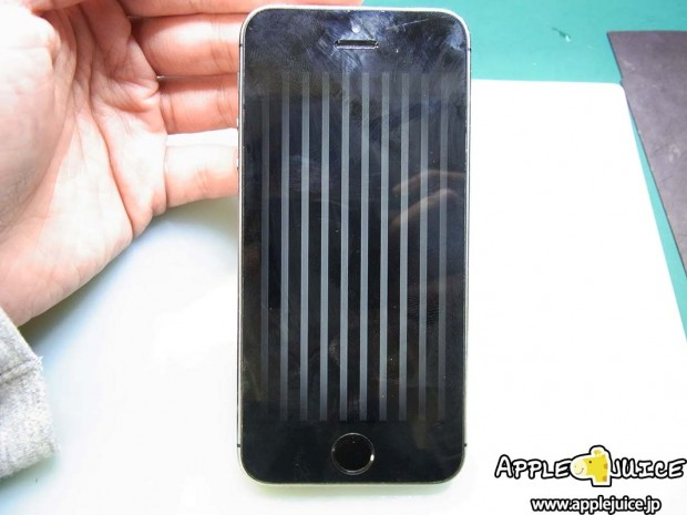 iPhone 5s 液晶表示不良 ディスプレイ制御用ICチップ交換修理