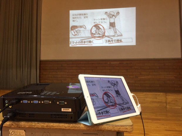 iPad Air 映像が出力出来ない ドックコネクター交換修理