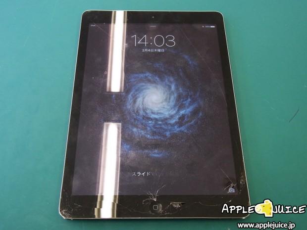 iPad mini 2・iPad mini 3 ガラスヒビ割れ修理レポート
