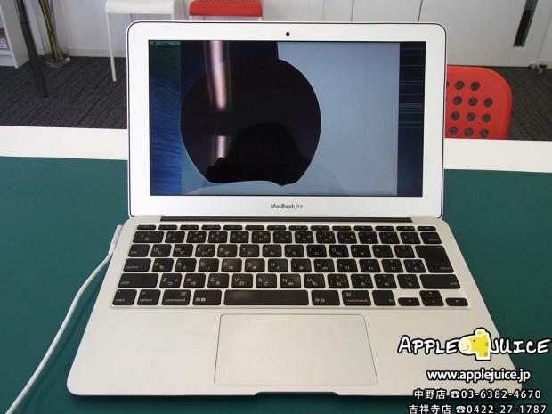 中野区からのご来店 Macbook Air 11inch 液晶パネル割れ修理