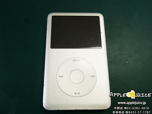 【iPodClassic】 ドックコネクター交換修理 吉祥寺