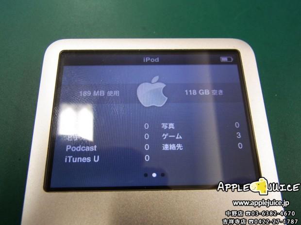 【iPod Classic】汐留からのご来店 同期が上手く出来なくなった&ついでにバッテリー交換