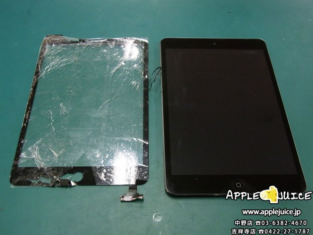【iPad mini 2】フロントガラス割れ 交換修理