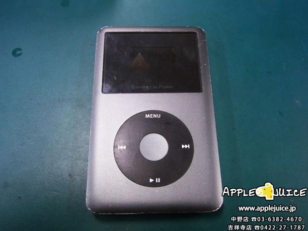 【iPodClassic】 起動出来ない 吉祥寺