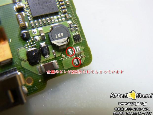 【iPodClassic】バッテリー接続部分 基板修理