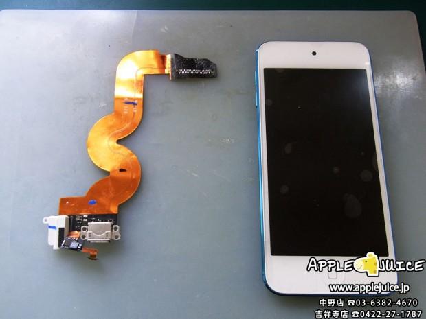【iPod touch 5】充電不良 ドックコネクター交換