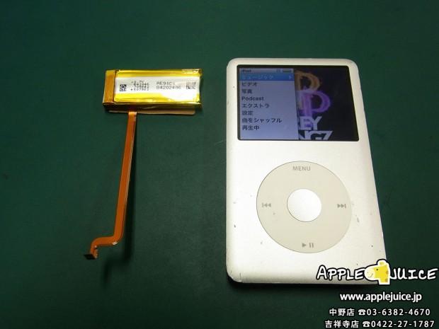 【iPod Classic】千葉県からのご来店 イヤホンジャック故障とバッテリー不良 2点交換
