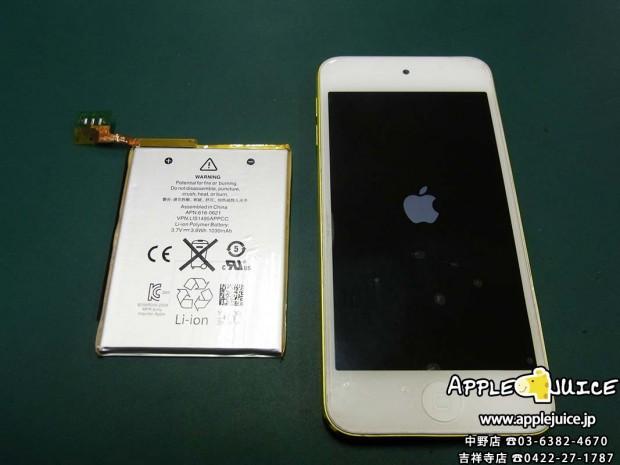【iPod touch 5】ケーブルに挿しても起動しない バッテリー交換
