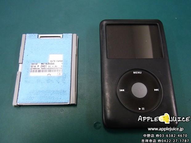 【iPod Classic】入っていたはずの曲が全部消えた。。。256GB SSD化カスタム
