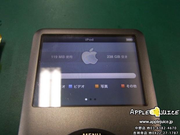 【iPod Classic】新宿区からのご来店 256G フラッシュメモリー化 ついでにバッテリー交換も