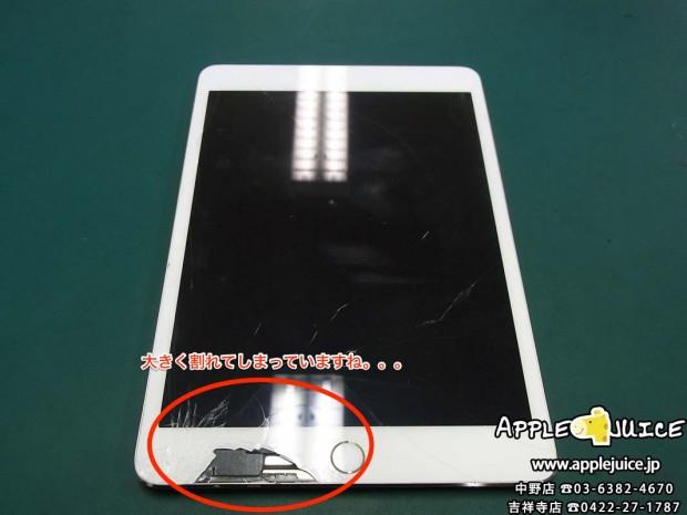 【iPad mini 3】日本橋からのご来店 ガラス割れ修理
