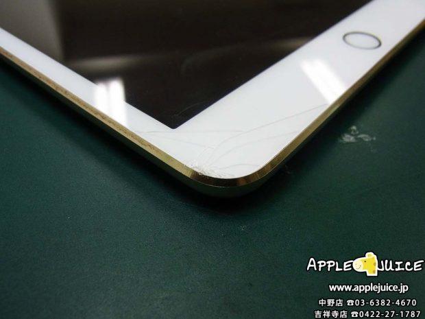iPad mini 3 画面割れ 修理