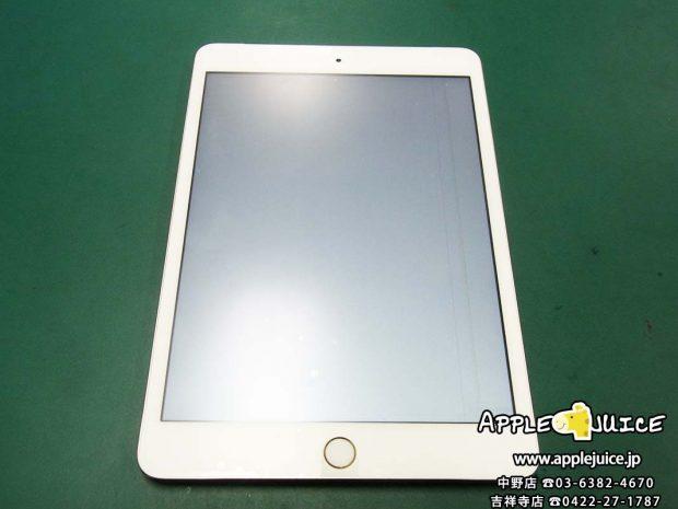 【iPad mini 3】液晶故障 液晶パネル交換も30分ですぐに修理出来ます!