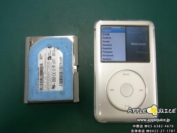 【SSD化】iPodClassic ハードディスク故障 128GBのフラッシュメモリー化