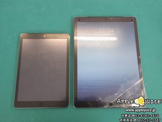 iPad Pro12.9インチ 画面割れ修理レポート