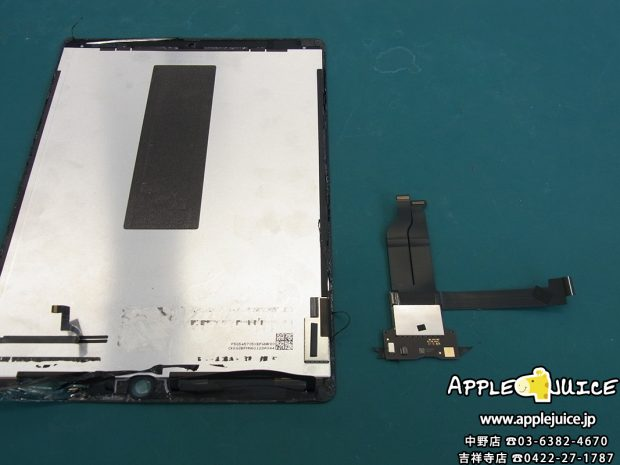 iPad Pro12.9インチ デジタイザー