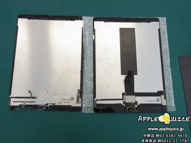iPad Pro12.9インチ デジタイザー 新旧