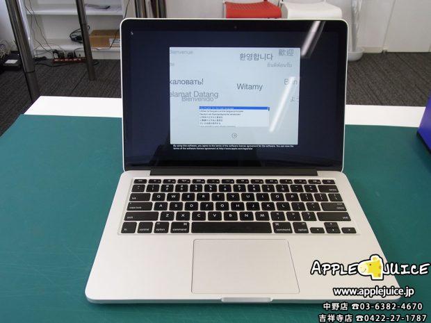 MacBook Pro Retina 13 液晶割れ