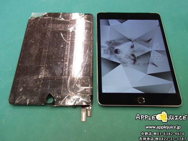 【iPad mini】iPad mini 4 画面割れのご依頼