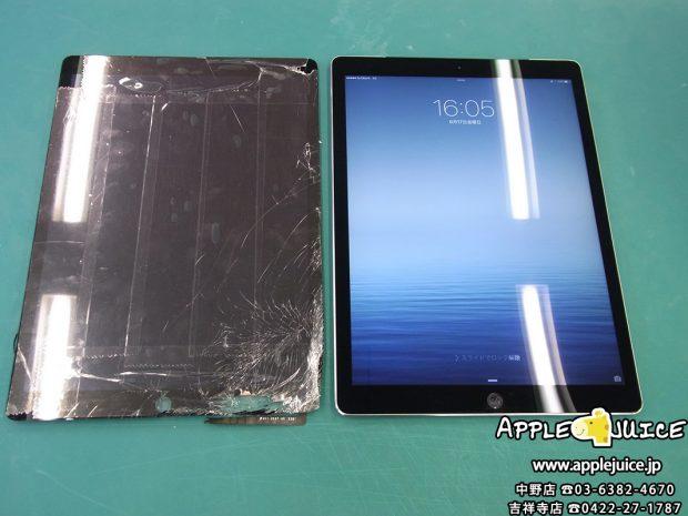iPad Pro12.9インチ 修理後