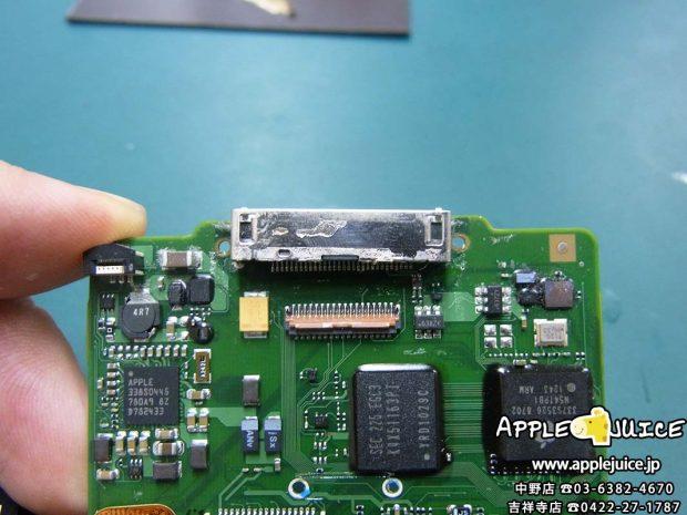 iPodClassic ドックコネクター 修理前 すこし歪んでいます