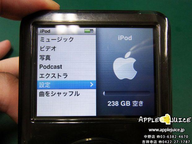 iPodClassic ハードディスク故障