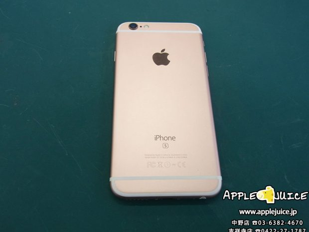iPhone6sの背面
