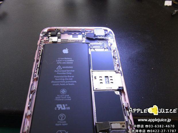 iPhone6s 基板写真