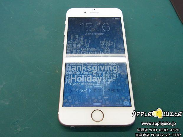 iPhone6s バックライト修理終了後のロック画面