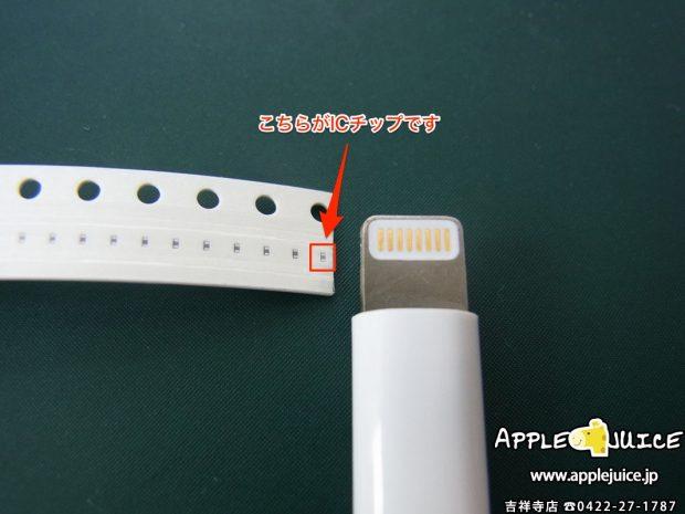【iPhone基盤修理実績】iPhone6s バックライトがつかない・不点灯 同業他社様からのご依頼
