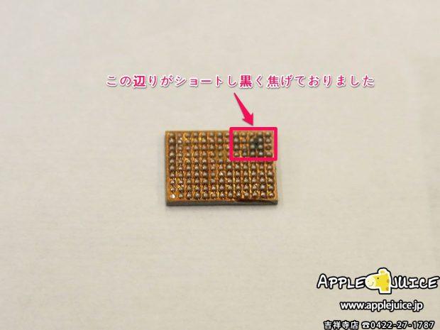 iPhone6 水没によるタッチ操作不良 タッチICチップ交換基板修理