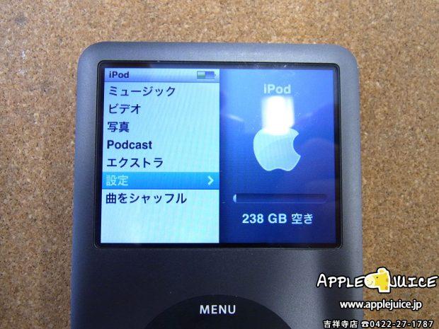 iPodClassic 256GB フラッシュメモリー化