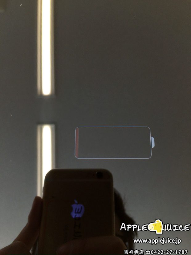 iPad2 ドックコネクター交換修理