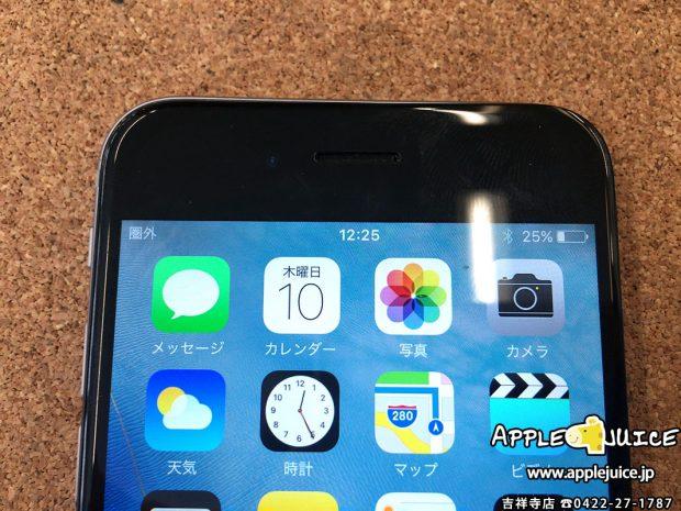 iPhone6 タッチ病 修理後