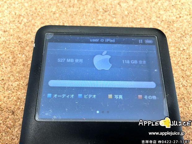 iPodClassic SSD化修理