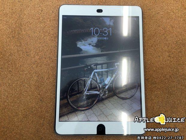 iPad mini 2 バッテリー交換修理 修理前