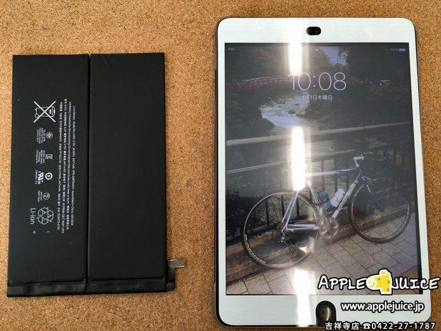 iPad mini 2 バッテリー交換修理 修理後