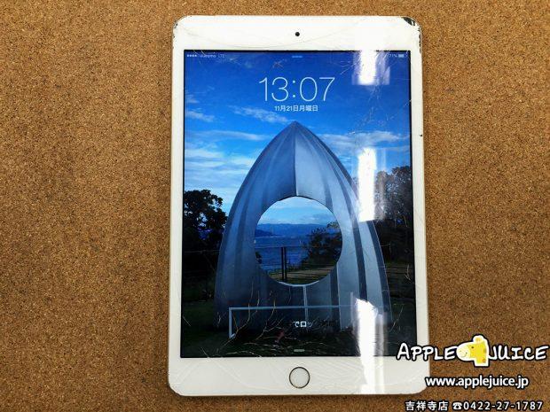iPad mini 3 画面修理 修理前