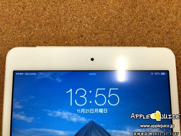 iPad mini 3 画面修理 修理後