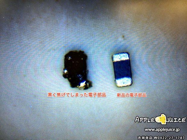 iPhone6s 画面が真っ暗 原因の電子部品