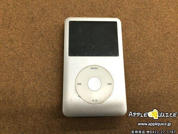 iPodClassic SSD換装修理 修理前