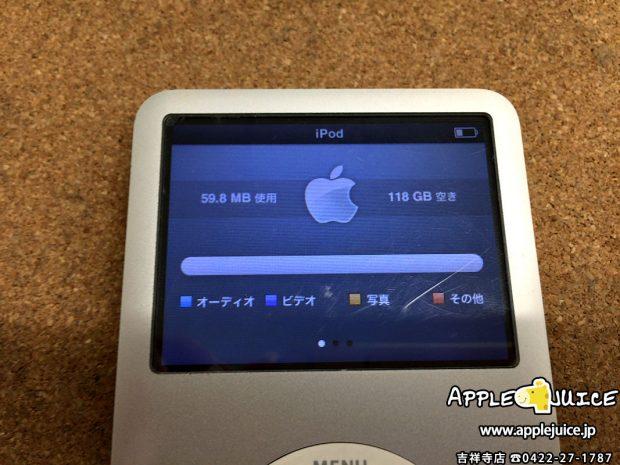 iPodClassic SSD換装修理 128GB化カスタム